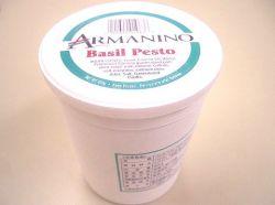 【アルマニーノ バジルペースト】 プロ・業務用食材アーモット 冷凍食材の仕入れ・販売・通販です