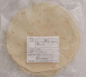 フラワートルティーヤ tortilla/クリスピーピザ プロ・業務用食材アーモット 冷凍生地・食材の仕入れ・販売・通販