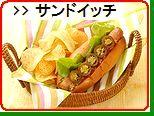トルティーヤ,クリスピーピザ,アボカド・バジルペースト,業務用食材,冷凍生地・食材の仕入れ・販売・通販・レシピ